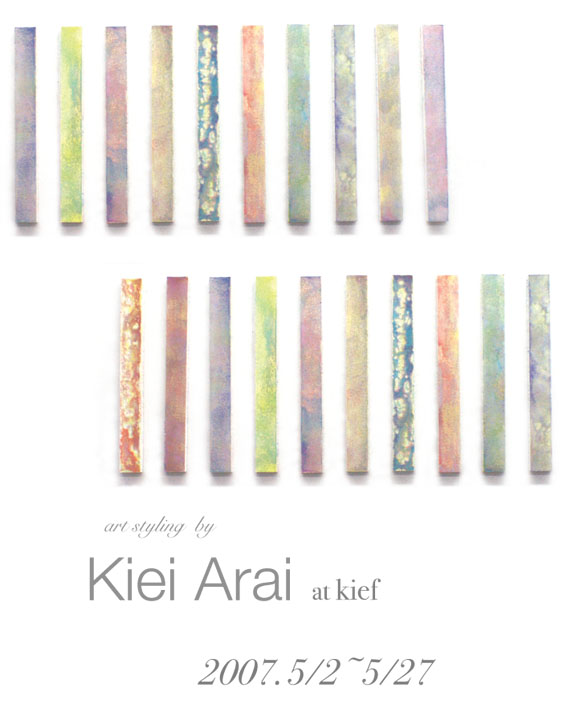 ART STYLING by kiei Arai_c0096440_13245171.jpg