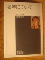 b0084241_143420.jpg