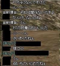 f0118041_152181.jpg