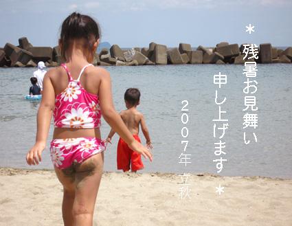 f0032147_0382519.jpg