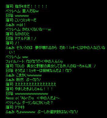 b0050155_7474397.jpg