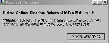 b0112066_6261273.jpg