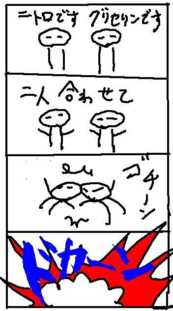 b0116271_2223209.jpg