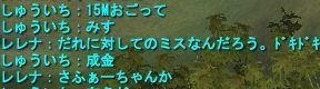 e0124899_12293618.jpg
