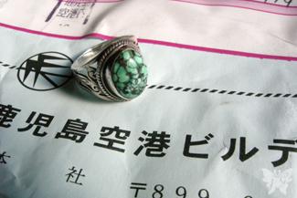 b0053900_0223594.jpg