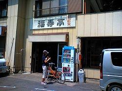 夏合宿(2日目)_a0036808_10561550.jpg
