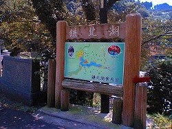 夏合宿(2日目)_a0036808_1056380.jpg