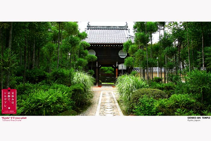 京都シルヴプレ 72     源光庵 1   山門と魚板_f0038408_10395360.jpg