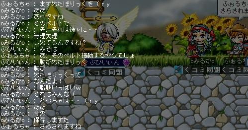 f0006510_22372639.jpg