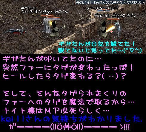 f0072010_17183181.jpg