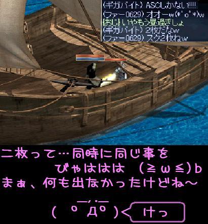 f0072010_17275734.jpg