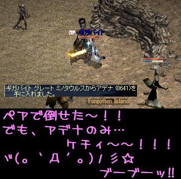 f0072010_17283580.jpg