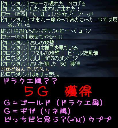 f0072010_1733103.jpg