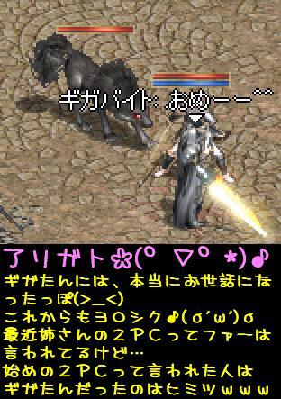 f0072010_176557.jpg