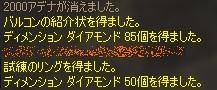 b0062614_5255775.jpg