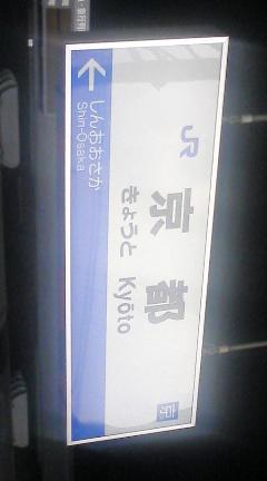 1日目_e0028825_902975.jpg