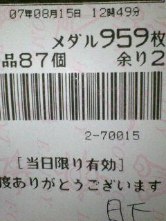 f0065228_21444550.jpg