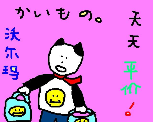 c0124932_931596.jpg