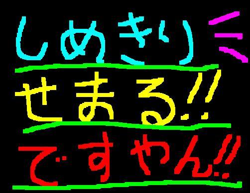 f0056935_16564865.jpg