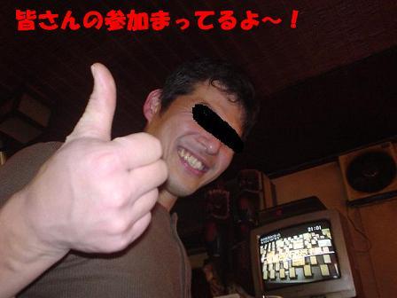 f0056935_1738348.jpg