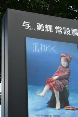 富士三湖めぐり_c0070377_17563534.jpg
