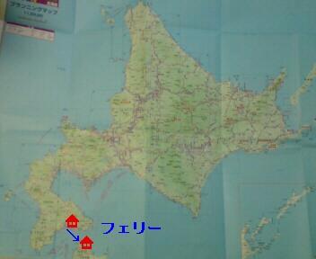 f0137483_2037083.jpg