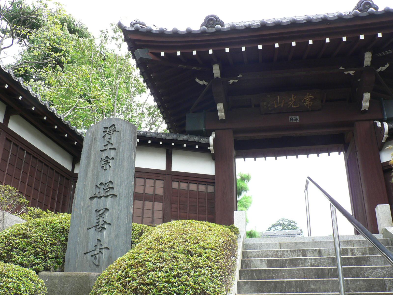 田園調布八幡神社_e0123189_20321391.jpg