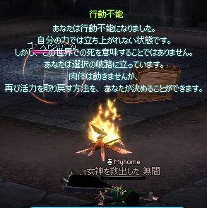 f0071189_104865.jpg