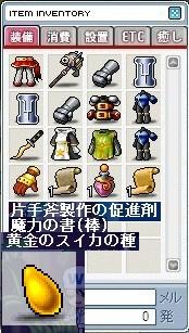 b0085193_15153640.jpg
