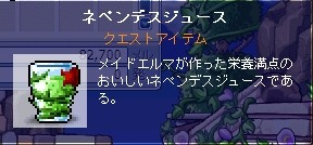 b0085193_1515935.jpg