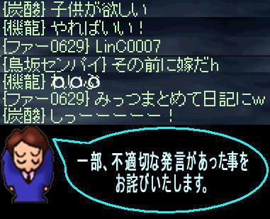 f0072010_14464712.jpg