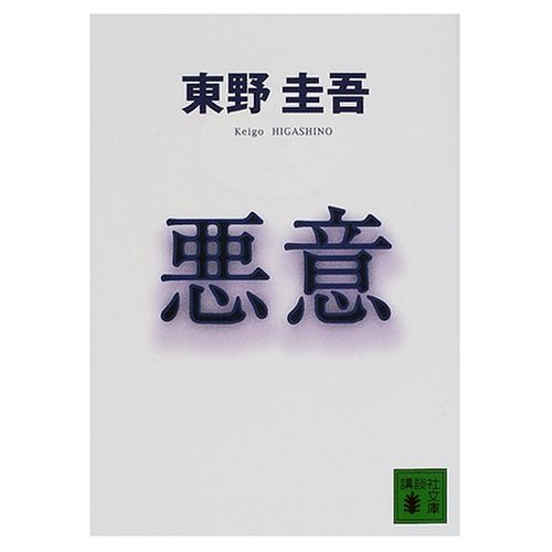 d0047811_9124668.jpg