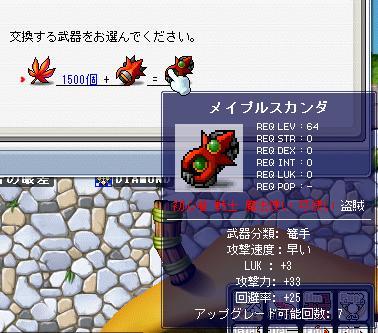 f0053927_10482048.jpg