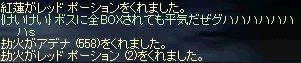 b0010543_1171697.jpg