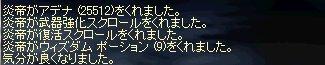 b0010543_1201129.jpg