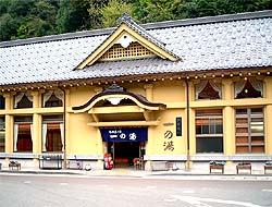 城崎温泉へ(1日目)_f0002743_9112496.jpg