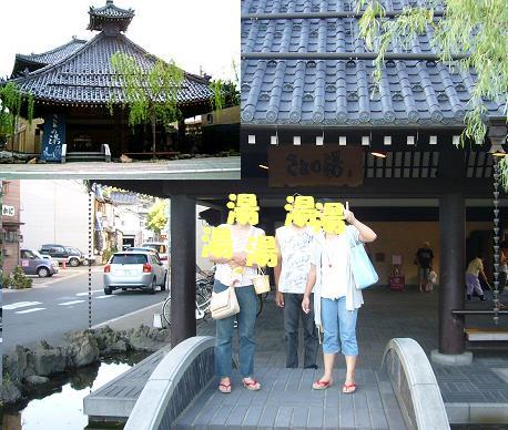 城崎温泉へ(1日目)_f0002743_9122473.jpg
