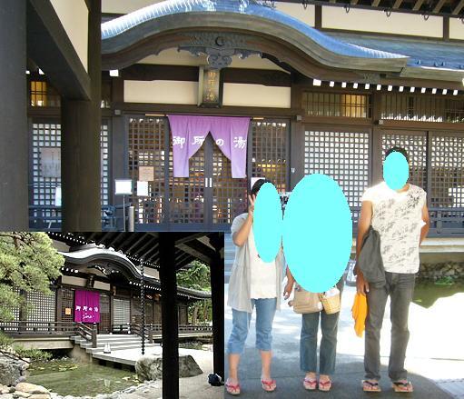 城崎温泉へ(1日目)_f0002743_9907.jpg