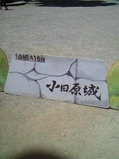 f0127147_20551110.jpg