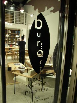 """""""burari""""オープン!_b0076951_10471514.jpg"""