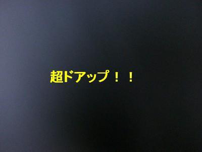 f0104057_20312730.jpg