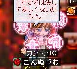 b0117060_11135782.jpg