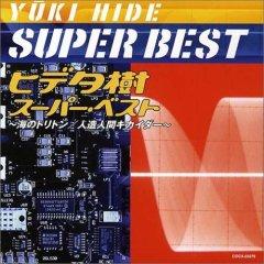 好きなCD (13) ~ヒデ夕樹 スーパー・ベスト~_b0058966_20402822.jpg