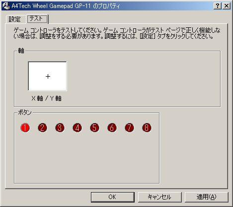 【レビュー】A4Tech GP-11_c0004568_21115435.jpg