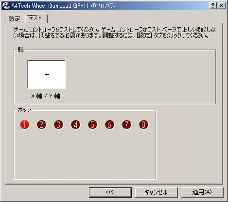 c0004568_21115435.jpg