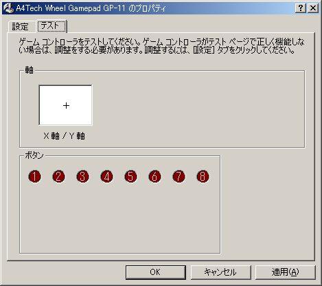 【レビュー】A4Tech GP-11_c0004568_21122581.jpg
