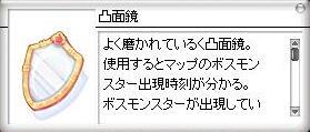 f0146269_245379.jpg