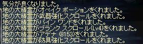 b0074571_844719.jpg
