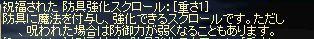 b0074571_84519.jpg