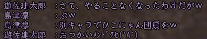 d0080483_2101880.jpg